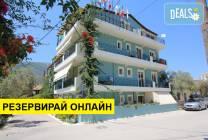 Нощувка на база BB,HB в Vassiliki Bay Hotel 2*, Лефкада, о. Лефкада