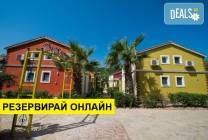 Нощувка на база BB в Villagio Maistro Apartments, Лефкада, о. Лефкада