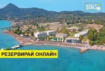 Нощувка на база AI в Messonghi Beach Hotel 3*, Мораитика, о. Корфу