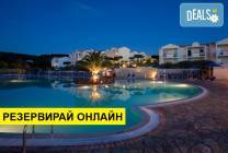 Нощувка на база AI в Mareblue Beach Resort 4*, Агиос Спиридон, о.