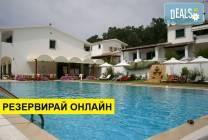 Нощувка на база BB,HB в Paradise Inn Hotel 2*, Лиападес, о. Корфу