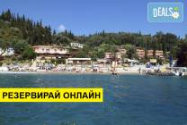 Нощувка на база AI в Blue Princess Beach Resort 4*, Лиападес, о. Корфу