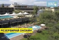 Нощувка на база BB,HB в Alexander Beach Hotel & Spa 4*,