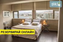 Нощувка на база BB,HB в Makedonia Palace Hotel 5*, Солун, Солун