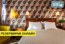 Нощувка на база BB в El Greco Hotel 3*, Солун, Солун