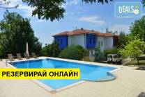 Нощувка на база BB,HB в FilosXenia Roxani Country House Hotel 3*,