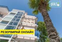 Нощувка на база BB,HB в 12 Olympian Gods Hotel 3*, Платамонас,