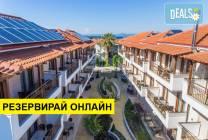 Нощувка на база RR в Apanemia Apartments by Flegra Hotels 2*,