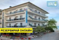 Нощувка на база BB в Kymata Hotel, Платамонас, Олимпийска ривиера