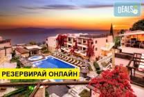 Нощувка на база HB в Olympion Sunset Hotel 5*, Фурка, Халкидики