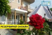 Нощувка на база BB в Souita Hotel 2*, Паралия Катерини, Олимпийска