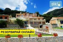 Нощувка на база BB,HB в Ilia Mare Hotel 3*, Едипсос, Евия