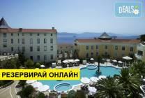 Нощувка на база HB в Thermae Sylla Spa & Wellness Hotel 5*, Едипсос,