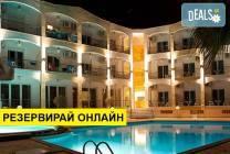 Нощувка на база BB,HB в Stavros Beach Hotel 3*, Ставрос, Северна