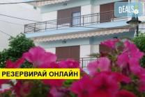 Нощувка на база RR в Antique the Hotel 2*, Олимпиаки Акти, Олимпийска