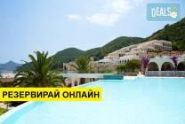 Нощувка на база HB,FB,UI в MarBella Corfu Hotel 5*, Агиос Йоанис