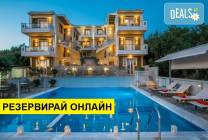 Нощувка на база BB в Orizontas Hotel 2*, Превеза, Епир