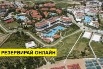 Самолетна програма от Варна! 7 нощувки на база All inclusive в Alba