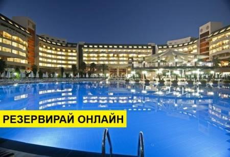 Самолетна програма от София! 7 нощувки на база All inclusive в Amelia