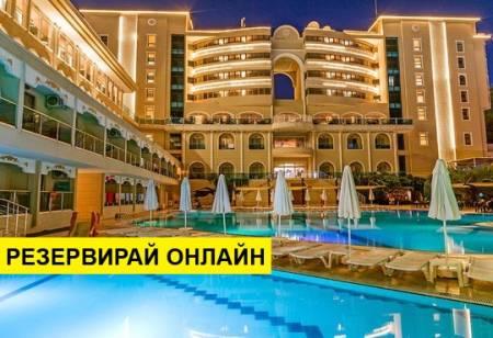Самолетна програма от Варна! 7 нощувки на база All inclusive в Sultan