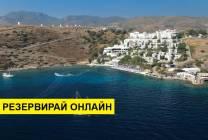Самолетна програма от София! 7 нощувки на база All inclusive в Bodrum