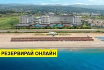 Самолетна програма от Варна! 7 нощувки на база All inclusive в Calido