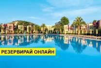 Самолетна програма от Варна! 7 нощувки на база All inclusive във Von