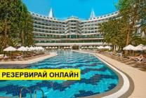 Самолетна програма от София! 7 нощувки на база All inclusive в