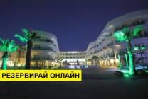 Самолетна програма от София! 7 нощувки на база All inclusive в Dragut