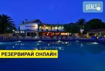 Нощувка на база HB в Philoxenia Hotel 4*, Псакудия, Халкидики