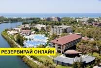 Самолетна програма от София! 7 нощувки на база All inclusive в Otium