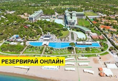 Самолетна програма от София! 5 нощувки на база Ultra all inclusive в