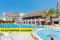 Самолетна програма от София! 7 нощувки на база All inclusive в Seher