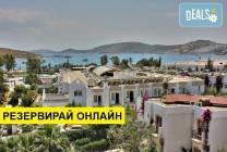 Самолетна програма от София! 7 нощувки на база All inclusive в Eken