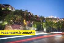 Самолетна програма от София! 7 нощувки на база All inclusive в Golden