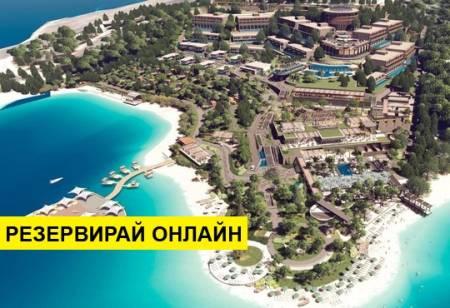 Самолетна програма от София! 7 нощувки на база All inclusive в Lujo