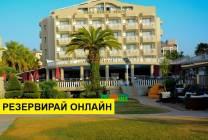 Самолетна програма от София! 7 нощувки на база All inclusive в Orka