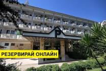 Самолетна програма от София! 7 нощувки на база All inclusive в Pineta