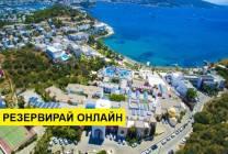 Самолетна програма от София! 7 нощувки на база Закуска и вечеря,Ultra