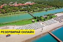 Самолетна програма от София! 7 нощувки на база All inclusive в Gloria