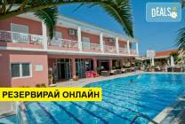 Нощувка на база BB,HB,FB в Angelina Hotel & Apartments 3*, Сидари, о.