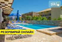 Нощувка на база BB в Nostos Hotel 2*, Нидри, о. Лефкада