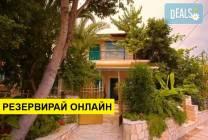 Нощувка на база RR,BB,HB в Ionian Paradise Hotel, Нидри, о. Лефкада