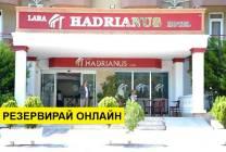 Самолетна програма от София! 7 нощувки на база All inclusive в Lara