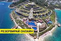 Самолетна програма от София! 7 нощувки на база All inclusive в The
