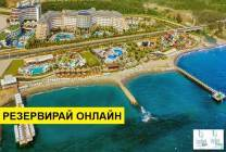 Самолетна програма от София! 7 нощувки на база All inclusive в Long