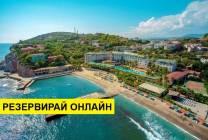 Самолетна програма от София! 7 нощувки на база All inclusive в Kemal