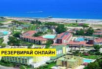 Самолетна програма от София! 7 нощувки на база All inclusive в Pine