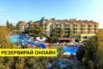 Самолетна програма от София! 7 нощувки на база All inclusive в Dosi