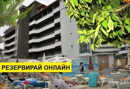 Самолетна програма от Варна! 7 нощувки на база All inclusive в Acar